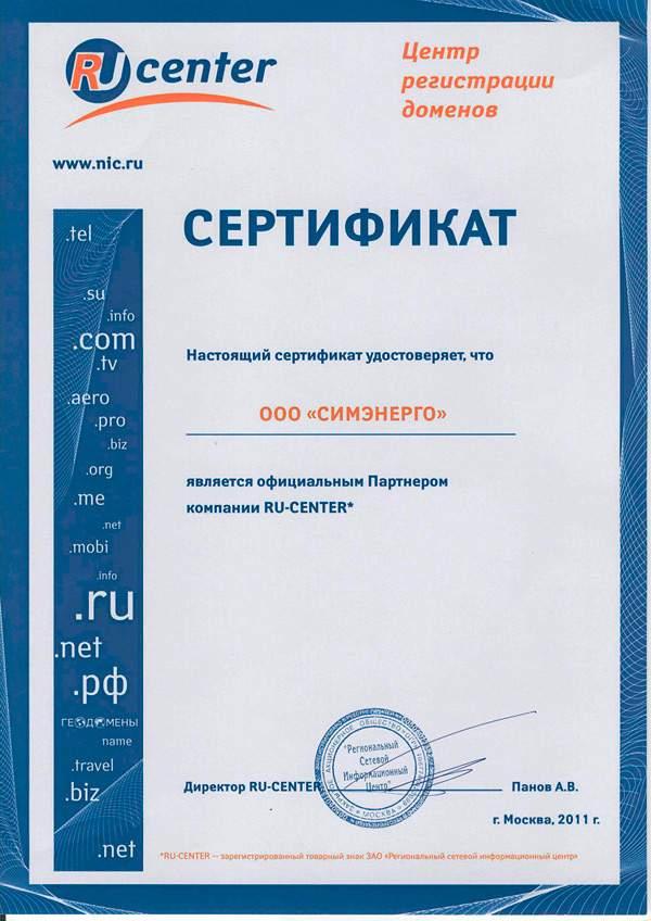 Как сделать свой центр сертификации
